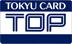 東急カード決済